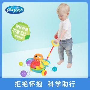 Playgro推推乐小章鱼婴儿童学步车宝宝益智玩具多功能手推车1-3岁