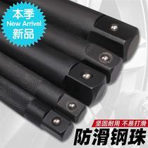 重型套筒弯杆 工业级l型1寸扳杆1/2f大飞加强7字3/4加长杆加力扳