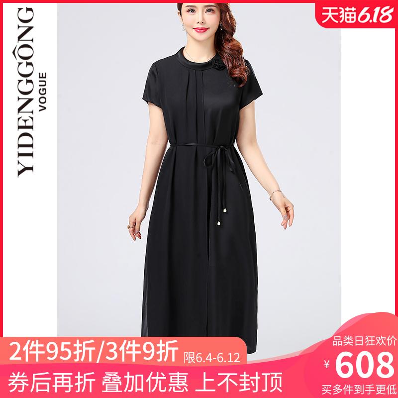 妈妈装2020新款真丝桑蚕丝连衣裙子中年女夏季黑色杭州母亲节衣服