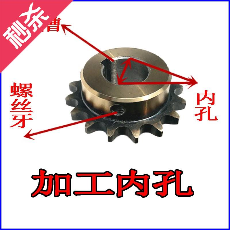 同3步非标件 齿轮链轮 定做轮 加工 扩孔键销 键槽加工牙 同步内