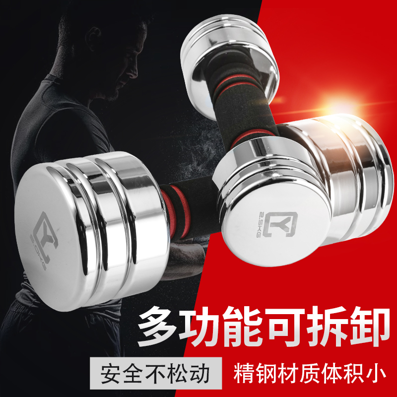 Fitness pure steel combination super Asia Home electroplating detachable high color dumbbell barbell refined steel color fitness equipment