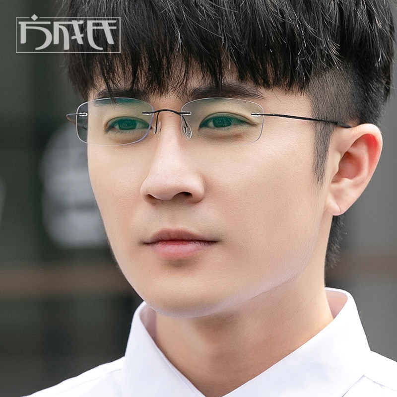 Pure titanium frameless glasses, screwless nearsighted glasses frame, mens and womens super light, comfortable and power glasses