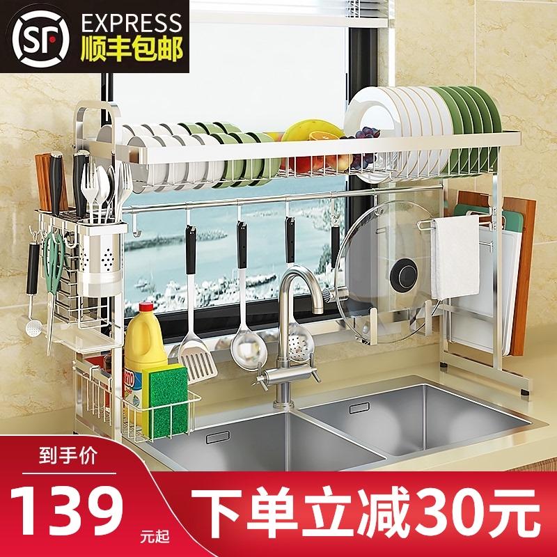 304不锈钢水槽沥水架厨房置物架碗碟碗筷厨具收纳架餐具洗碗水池