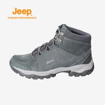 秋冬男士户外运动耐磨防水防滑徒步登山鞋吉普Jeep