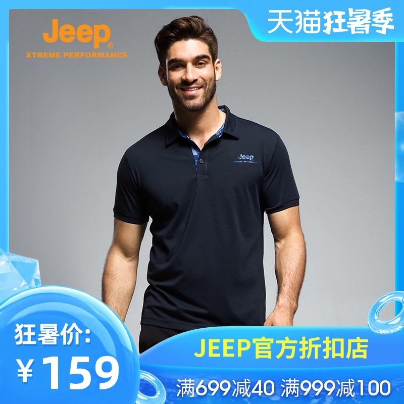 Спортивные рубашки Поло Артикул 596521389857