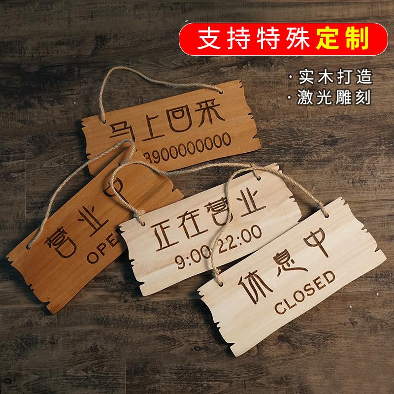 Таблички для заведений / Декоративные таблички Артикул 596435024828