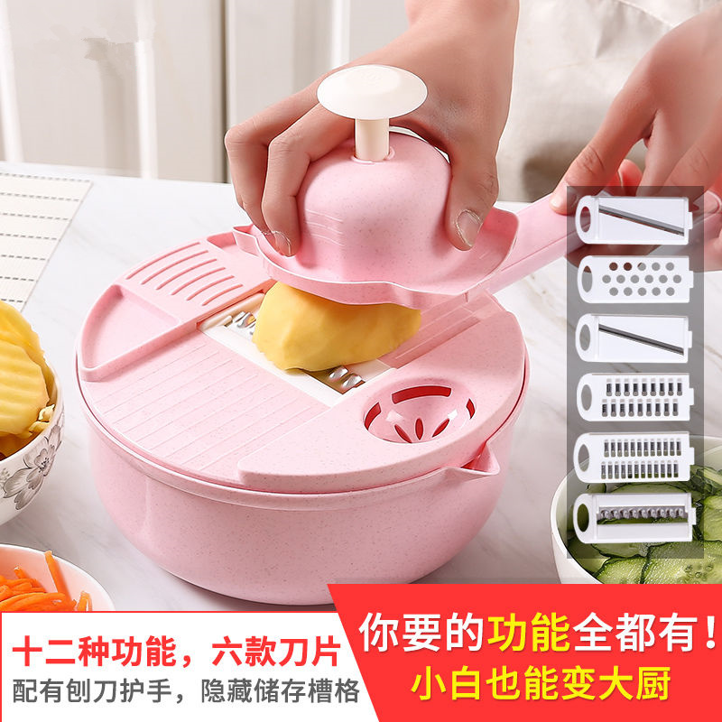 Household kitchenware household utensils small department stores small kitchenware multi functional kitchen kit chopper