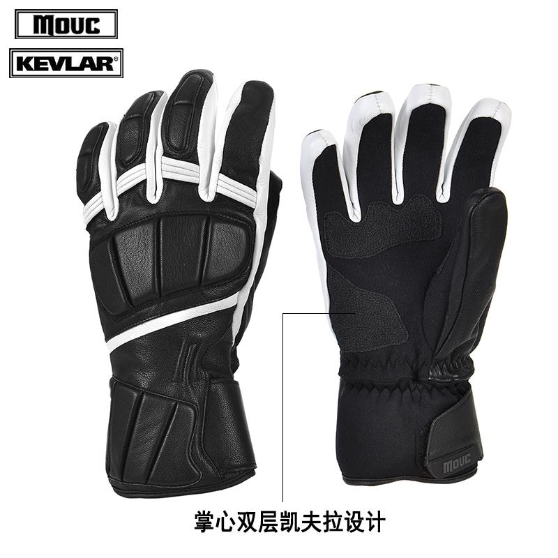Mouc five finger Kevlar ski gloves double ski gloves