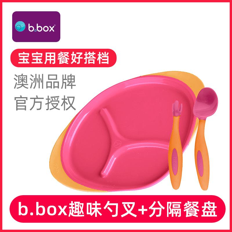 bbox儿童餐具套装宝宝训练勺叉弯头勺汤饭辅食训练分隔餐盘学吃饭