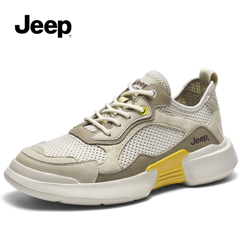 Jeep Jeep men's shoes summer breathable mesh sports shoes men's trend casual board shoes spring trend shoes