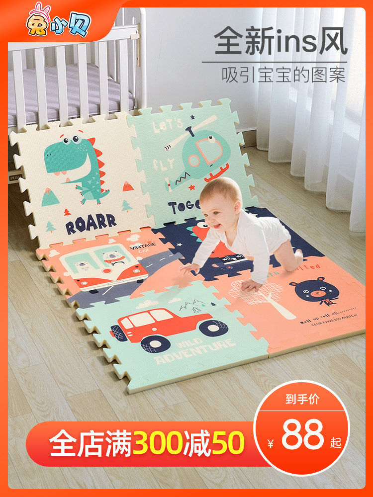 Newborn baby necessities baby baby crawling thickening pads spliced non-toxic living room household foldable foam