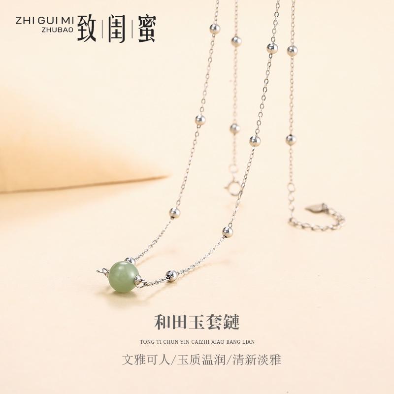 11月06日最新优惠s925女生锁骨日韩简约网红纯银项链