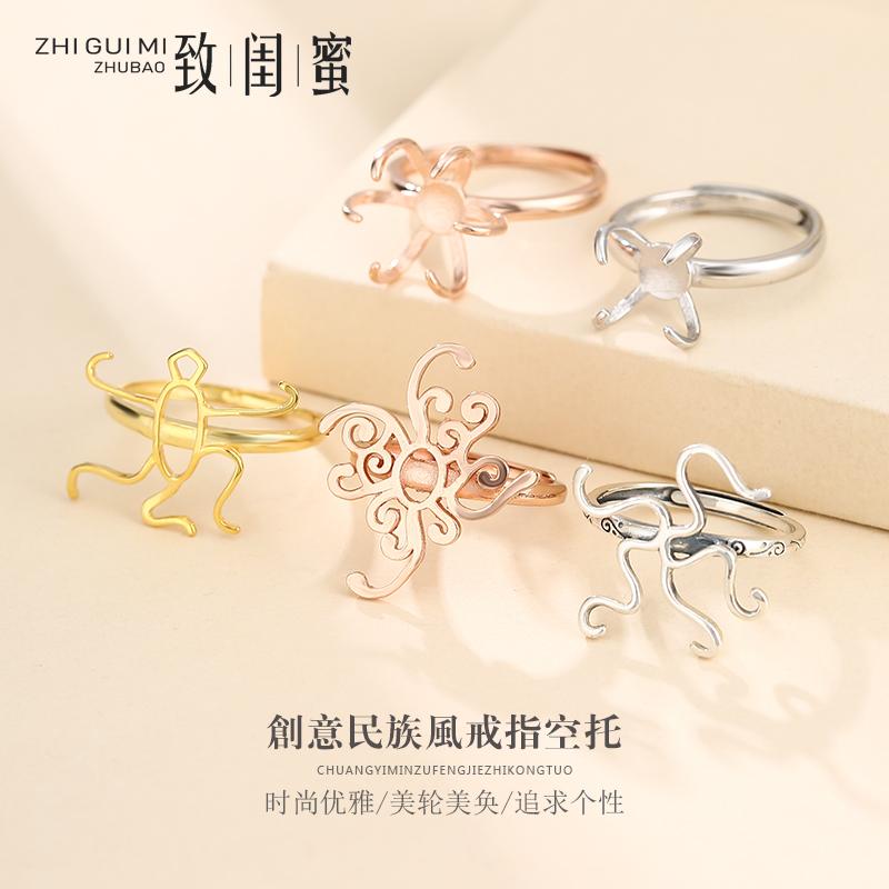 925纯银男女戒指空托diy蜜蜡琥珀绿松石貔貅万能戒指托随形戒指托