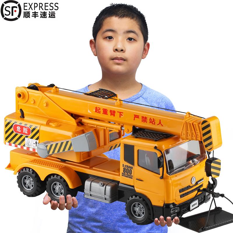 耐摔超大号吊车起重机 儿童小男孩子仿真工程汽车模型玩具车3-6岁