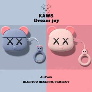 airpodspro保護套airpods2蘋果耳機保護套暴力熊kaws無線軟殼aripods硅膠盒套ipod殼套藍牙耳機套3代