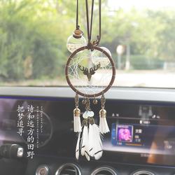 高档汽车挂件车内后视镜吊饰品个性创意车载平安符吊坠水晶挂饰女