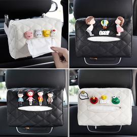 车载抽纸盒创意汽车抽纸袋餐巾纸盒车用挂式遮阳板扶手箱纸巾盒