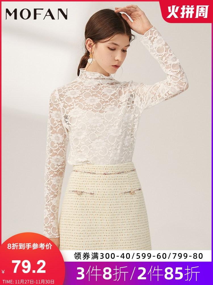 2020冬新款甜美性感网纱打底衫女透视荷叶边半高领修身上衣