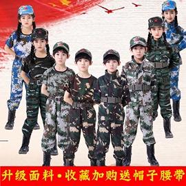儿童迷彩服套装特种兵军人男女童军装中小学生小孩军训服装春秋款