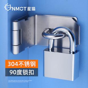 加厚不锈钢门锁扣90度直角门搭扣卡扣插销门栓固定老式 推拉房门锁