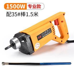 高频施工插入工地家用式共振打梁手动水坭搅拌机混凝土振动棒电机