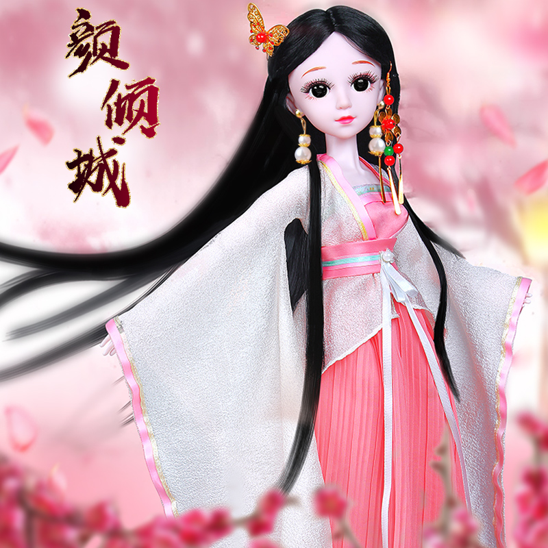 Xiya Barbie costume 60cm SD joint ancient costume Princess wind Doll Girl set gift clothes