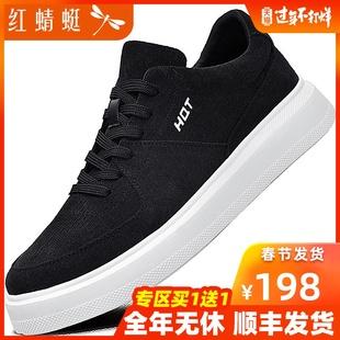 红蜻蜓男鞋春季休闲运动鞋男黑色帆布鞋增高板鞋百搭低帮平底鞋潮