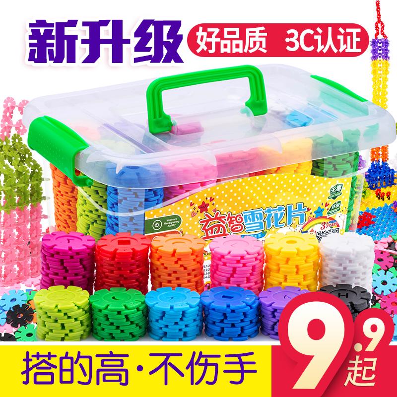 Игрушечные блоки и игрушки для строительства Артикул 595945089595