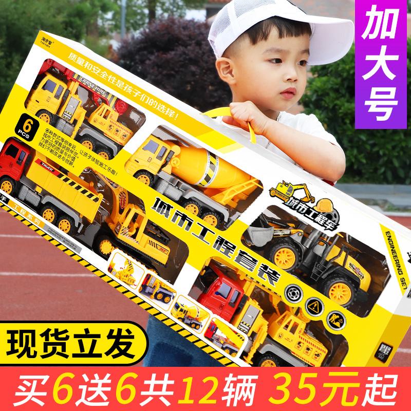 儿童挖土工程车玩具套装男孩挖掘机