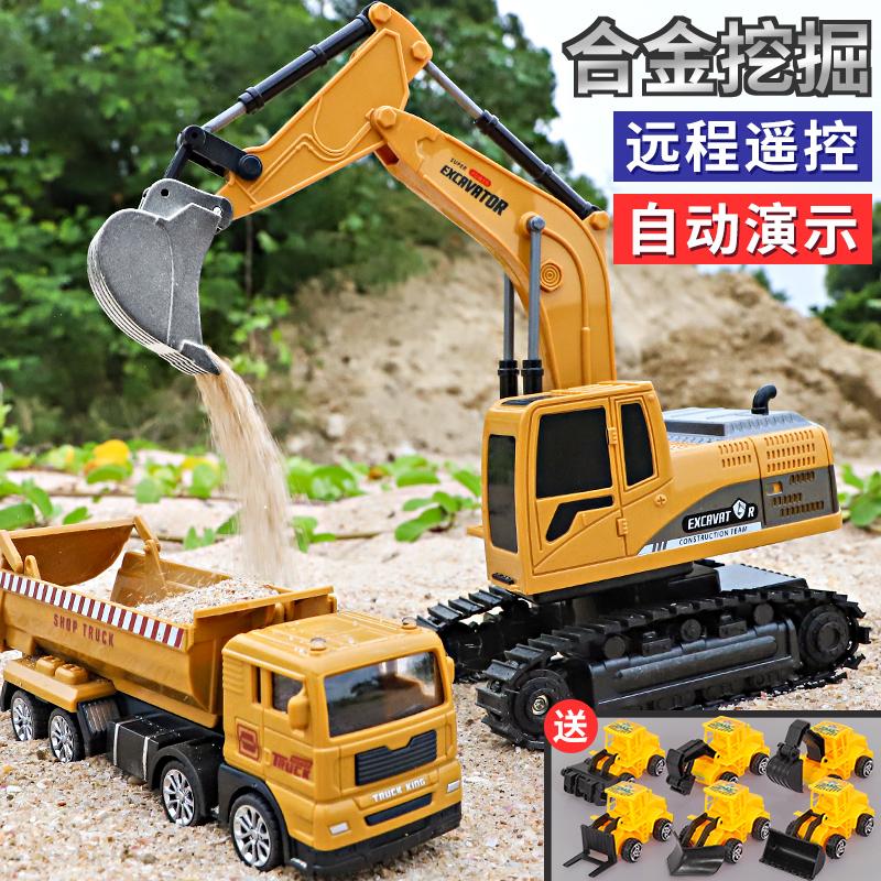 儿童遥控玩具挖土翻斗充电挖掘机质量好不好