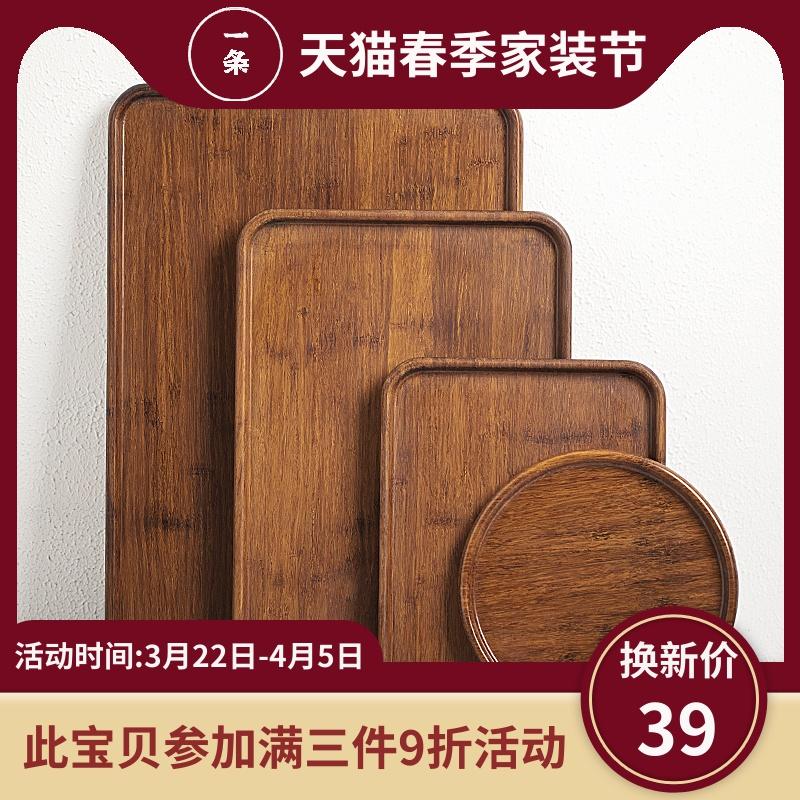 木质托盘酒店居家水果茶杯盘子家用干泡台圆长方形创意实木日式