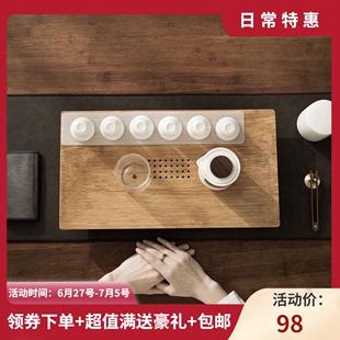 简约功夫茶具套装 抽屉干泡储水茶海 一条实木茶盘小型家用茶台日式