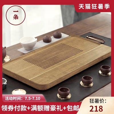 一条实木茶盘家用简约茶台功夫茶道套装日式整块排水式抽屉式茶海