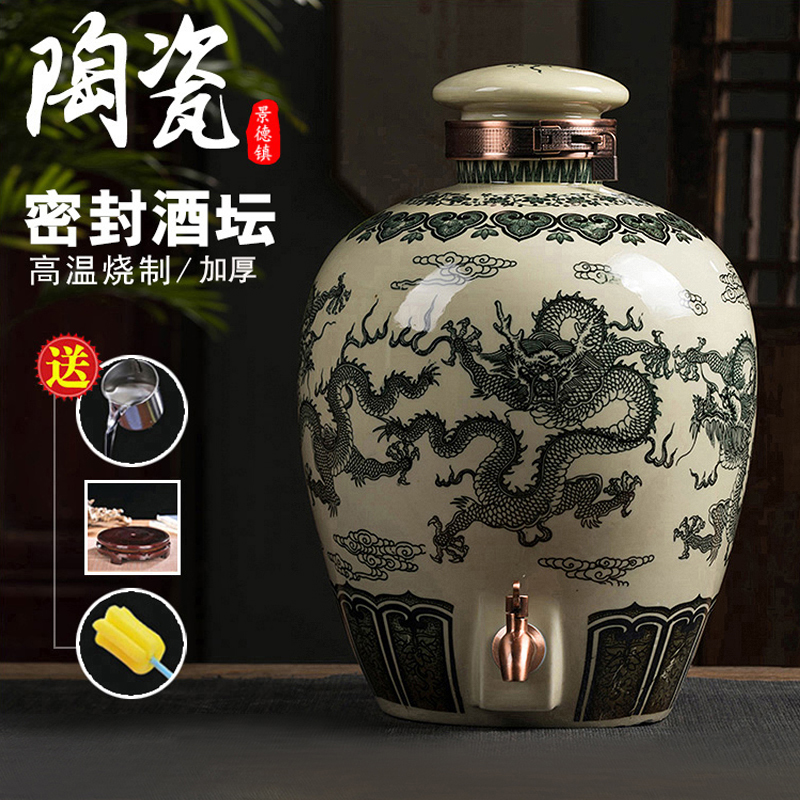 Jingdezhen wine jar, 20jin, 50jin, domestic ceramic wine pot, sealed wine bottle, special wine jar for wine pot