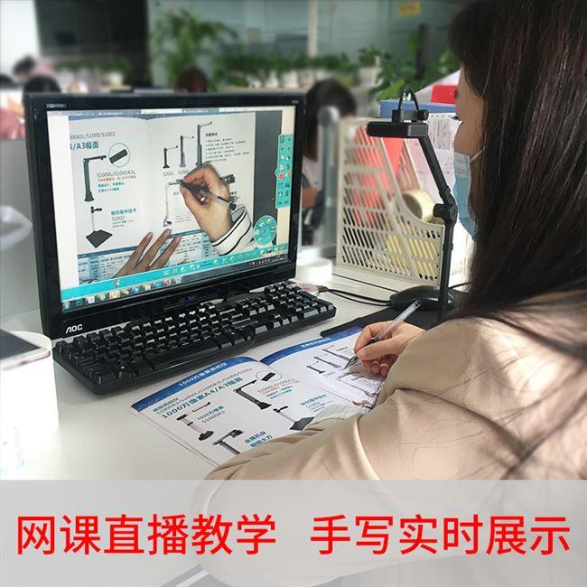 全套实物展示台高拍仪yl1050af扫描仪高清专业办公直播设备远程辅