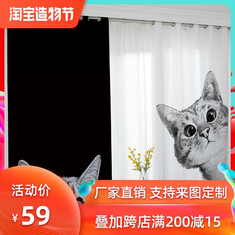 Ткань / Ткань для штор Артикул 605045307139