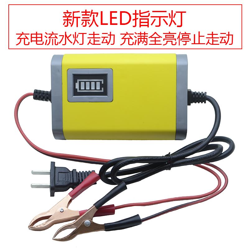 摩托车充电器铅酸蓄电池伏充电机