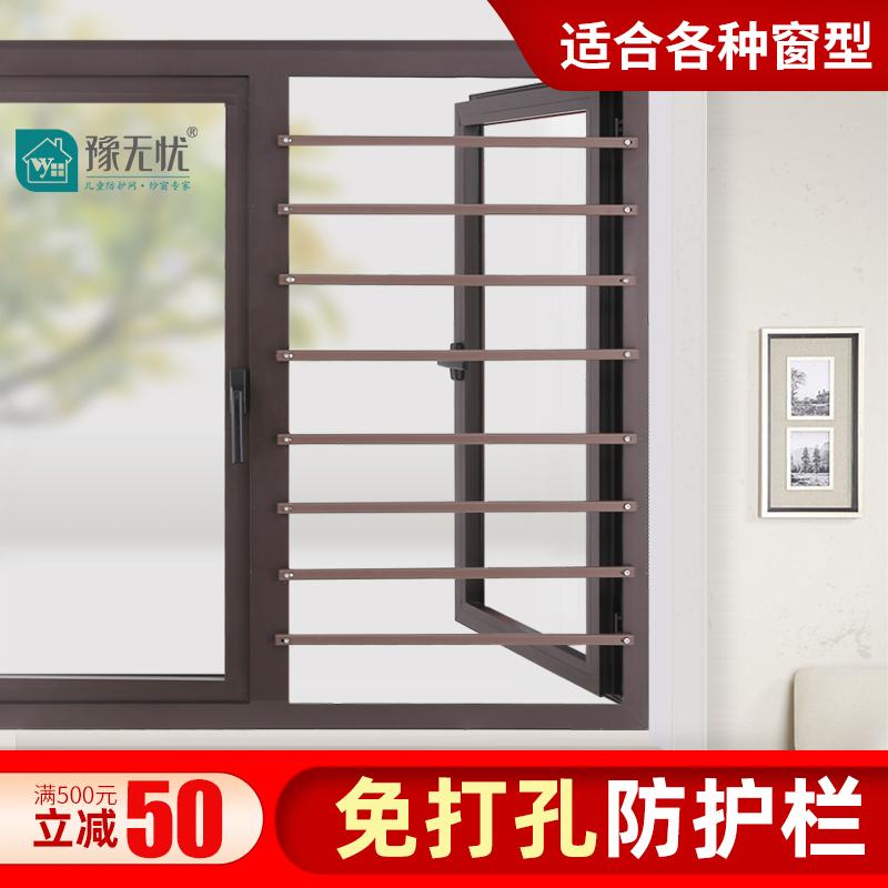 内开窗外开窗防盗窗儿童防盗网窗户防护栏免打孔阳台室外家用自装