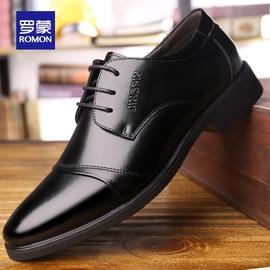 Romon/罗蒙秋季新款男鞋英伦风商务正装皮鞋牛皮尖头韩版休闲婚鞋