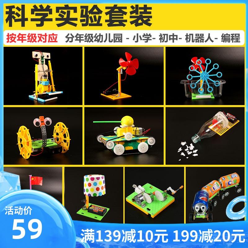 Научные игрушки Артикул 592324079849