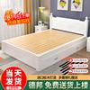实木床现代简约主卧1.8单人床架质量如何