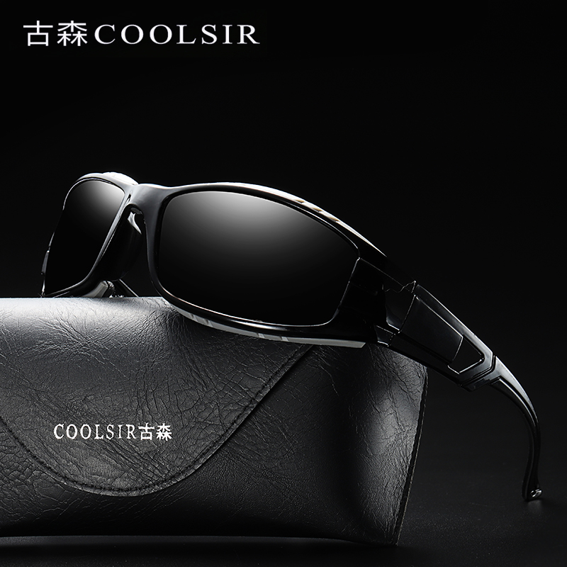 Mens riding glasses, windproof and sand proof, special insect proof sunglasses for motorcycles, sun shading and polarized sunglasses for cycling