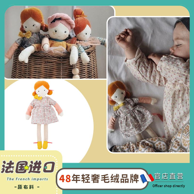 Paris Ladies and Ladies of Moulin roty, France, comfort dolls, baby plush toys, dolls and dolls