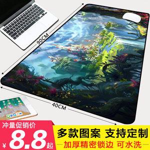 游戏鼠标垫超大定制大号电竞动漫卡通可爱加厚电脑办公桌垫键盘垫