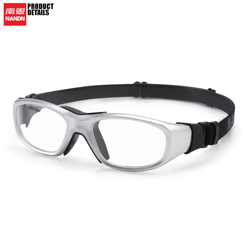 横八专业篮球眼镜防撞击防雾运动护目镜zu球眼镜男眼镜架可配近视