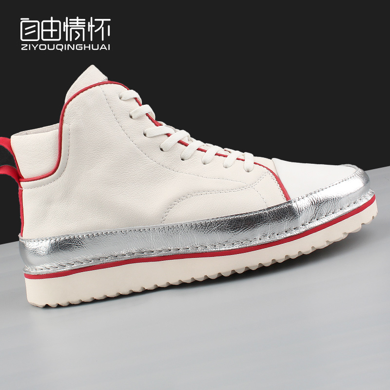 Mens high top shoes autumn and winter Korean version trend versatile breathable British casual shoes hip hop leather gaobang board shoes soft leather
