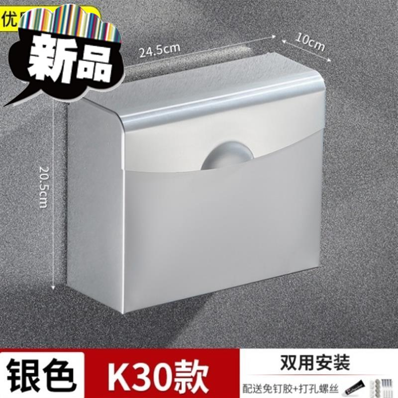 。 Paper box wall mounted toilet load bearing wall decoration bathroom toilet 9 paper box simple box household