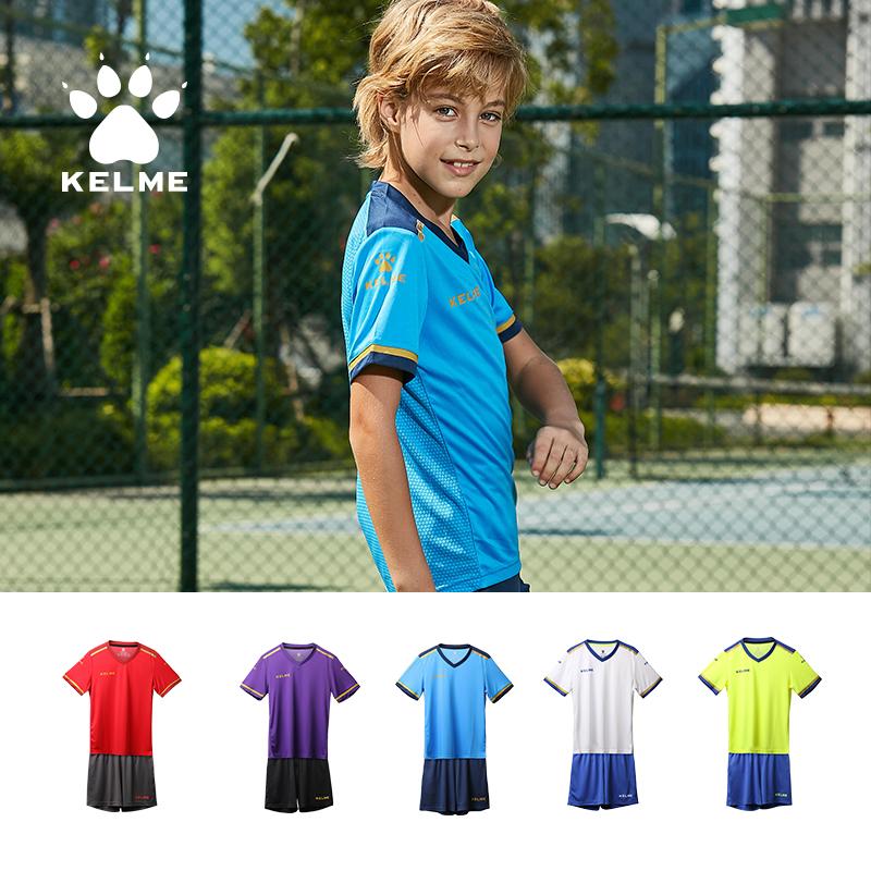 KELME KIDS 儿童足球服套装男女光板定制球衣短袖速干训练服男童
