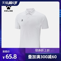 KELME卡尔美夏季男士短袖纯棉纯色运动商务POLO衫翻领修身保罗T恤