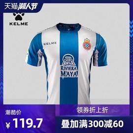 KELME/卡尔美 西甲18/19赛季 足球服 球衣武磊24号球员版印字印号